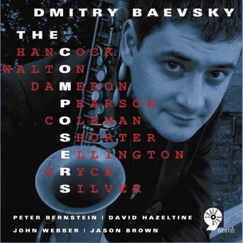 DMITRY BAEVSKY / THE COMPOSERS(ジャズCD)
