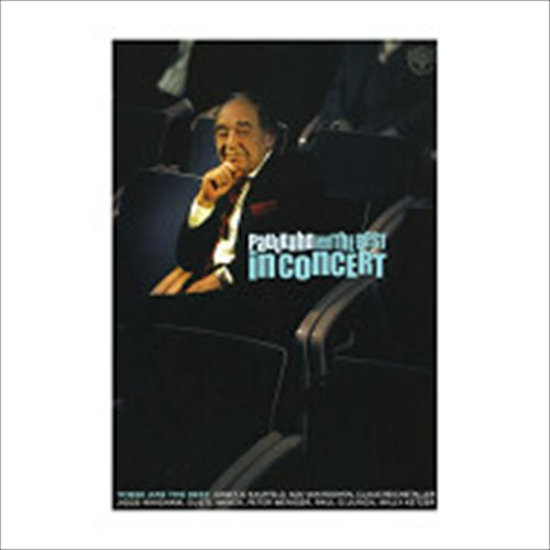 Paul Kuhn And The Best / In Concert  (ジャズdvd)