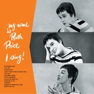 Ruth Price / My Name Is Ruth Price...I Sing! (ジャズCD)