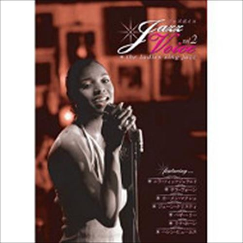 Various / Jazz Voice-The Ladies Sing Jazz Vol.2  (ジャズdvd)